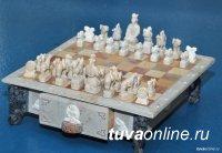 В Туве возрождают традиционные народные шахматы