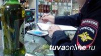 В Кызыле объявлен конкурс среди участковых, наиболее активных в выявлении нелегальной продажи алкоголя