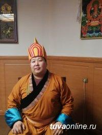Камбы-лама Тувы: «С какими помыслами мы вступим в новый год, так его и проведем»