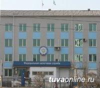 В Налоговой службе Тувы снова обыски и изъятия