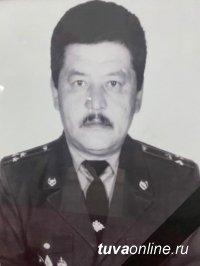 На 68-м году жизни скончался полковник внутренних дел Борис Кужугет