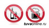 В Кызыле 12 февраля, первый день Нового года по лунному календарю, будет запрещена продажа спиртного