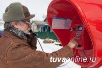 В Туве установлено 137 таксофонов, по которым в 2020 году местные жители проговорили 457 тысяч минут