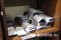 В Туве с начала года из комиссионок изъяли 30 похищенных телефонов