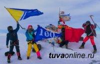 В Туве к 100-летию ТНР молодые ученые покорили самый высокий пик региона, посвятив экспедицию также Шагаа и Дню российской науки