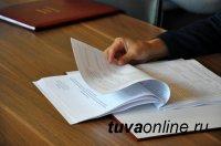 В Туве Закон о выборах Главы региона приведут в соответствие с российской нормативно-правовой практикой
