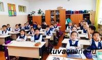 В Туве для детей провели Час мужества «Солдатушки, бравы ребятушки» и рассказали о Дне защитника Отечества