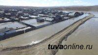 В 11 районах Тувы возможен весенний паводок
