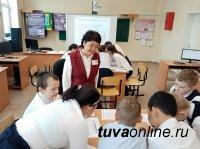 В Кызыле стартовал 32-й конкурс профессионального мастерства среди учителей и воспитателей детсадов