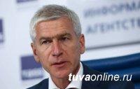 Сенатор от Тувы предложила министру спорта России поддержать спортивную инфраструктуру на селе