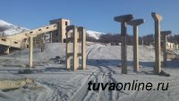 В поселке Хову-Аксы (Тува) обезопасят отходы комбината «Тувакобальт»