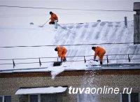 В столице Тувы от снега очистили 92 крыши