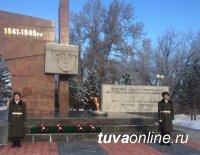 В Туве 23 февраля присоединятся к Всероссийской акции «Защитим память героев»