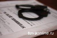 В Туве за нападение на полицейского местному жителю грозит до 5 лет заключения