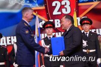 В Туве наградили лучших защитников Отечества