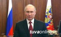 Владимир Путин поздравил граждан России с Днем защитника Отечества