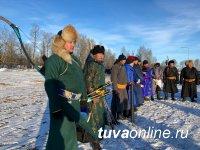 В Туве накануне Дня защитника Отечества проведены соревнования по стрельбе из традиционного тувинского лука