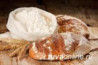 Минсельхоз Тувы принимает до 5 марта заявления от хлебопекарных предприятий на компенсацию части затрат