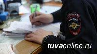 В Туве местная жительница провернула авантюру и стала фигуранткой уголовного дела