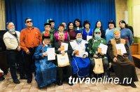 В Туве провели II конкурс варганной музыки «Звуки природы»