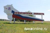 Парень с девушкой из Тувы грабили земляков, находясь в Кемерове