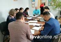 В Туве при региональном Управлении Росреестра создан Общественный совет