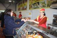 Тува в числе регионов с высоким социальным благополучием населения