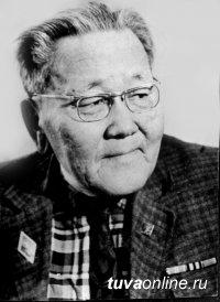 Сегодня исполняется 115 лет со дня рождения Виктора Кок-оола