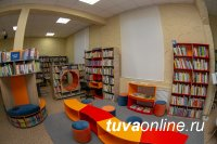 Туве появятся еще 2 модельные библиотеки