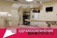 В Онкодиспансере Тувы установлено 15 единиц современной медицинской техники