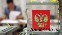 В «Единой России» началась подготовка к выборам
