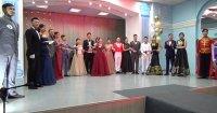В Туве провели конкурс «Мисс и Мистер ККИ- 2021»