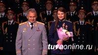 Министр обороны РФ Сергей Шойгу поздравил военнослужащих женщин с 8 марта