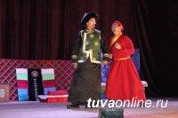 Жителей Тувы с 17 по 19 марта приглашают на конкурс любительского театрального искусства, посвященный 100-летию ТНР