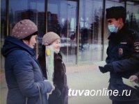 В Туве полицейские познавательно поздравили кызылчанок с наступающим Международным женским днем