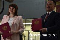 Тува и Костромская область подписали соглашение о сотрудничестве в сфере культуры