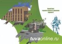 В Туве жителей призывают внести свою лепту в памятник «Героям мирного времени»
