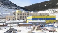 Ростехнадзор приостановил на 90 дней работу рудника «Лунсин» в Туве