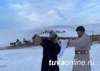 Сенатор Дина Оюн поздравила семью чабанов Делег с Шагаа