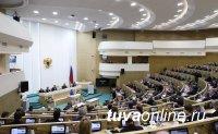 Сенатор от Тувы  попросила Ольгу Любимову помочь в представлении мировому сообществу уникального искусства хоомея и других региональных брендов