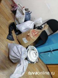 В Туве задержали трех местных жителей с 14 кг марихуаны