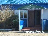 В Туве на должностных лиц возбудили уголовное дело за растрату бюджетных средств