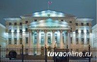 В Генпрокуратуре России вынесли предостережение министру здравоохранения Республики Тыва Артышу Сату