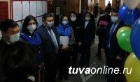 В Туве Ассоциация юристов намерена повышать эффективность госгарантий на правовую помощь