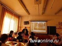 В Туве для школьников провели уроки о лесе