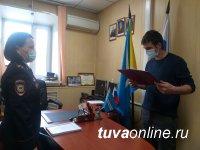 В Туве число россиян пополнили два гражданина Армении и Узбекистана