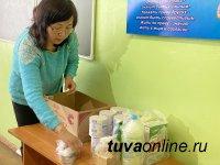 В Туве жителям напомнили о важности социальных работников