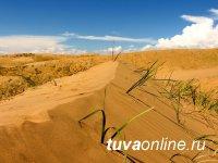В Москве в Дарвиновском музее 20 марта откроется фотовыставка о тувинском заповеднике