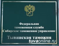 В 2020 году экспорт из Республики Тыва снизился на 25% и составил 80 млн. долларов