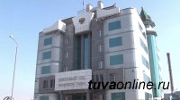 Глава Тувы принял участие в подведении итогов деятельности судов